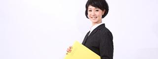 合同会社設立登記申請手続