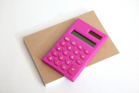 収支計算と財務計算