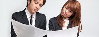 源泉所得税の納期の特例の承認に関する届出書の作成
