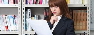 給与支払事務所の開設届出書の作成