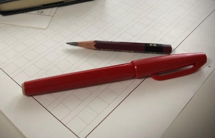 会社設立時に必須知識!!定款の内容と作成方法と書き方