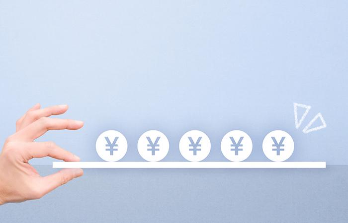 会社設立の概要と手順と費用