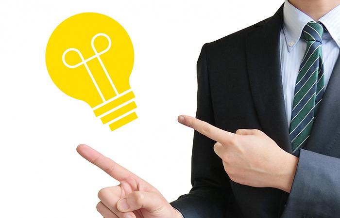 会社設立の代行業者を選ぶ際のポイント