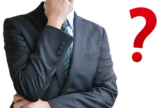 会社設立手続を自分でするか、依頼するのかの判断は?