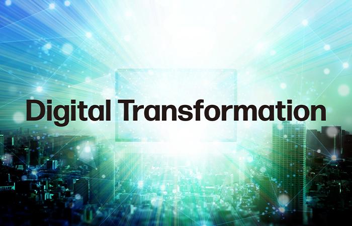デジタルトランスフォーメーション(DX)とは