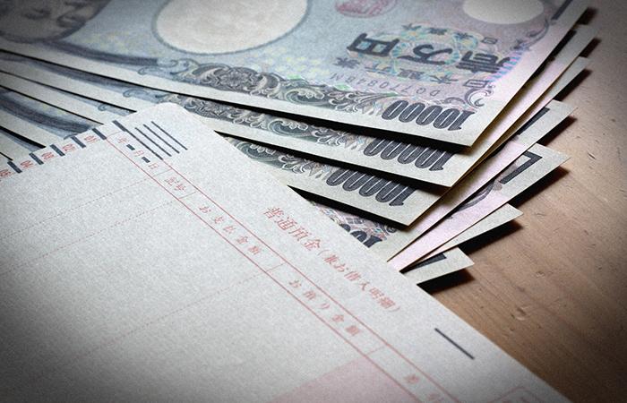 資金調達・株主総会関係の法的手続と課題