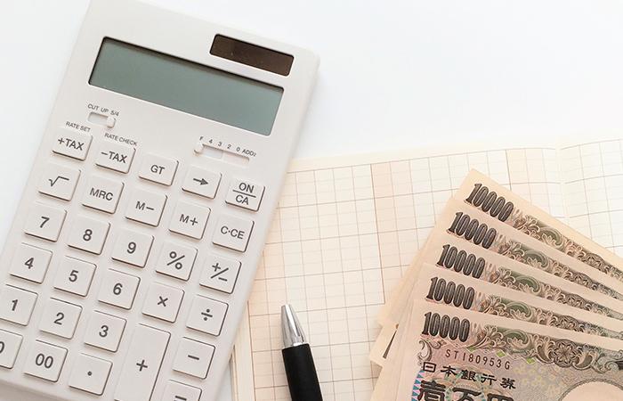会社設立時の資本金の払込方法